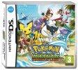 Pokémon Ranger: Tracce di Luce per Nintendo DS