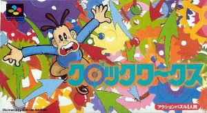 Clock Works per Super Nintendo Entertainment System