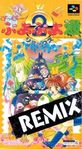Super Puyo Puyo Tsuu Remix per Super Nintendo Entertainment System
