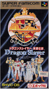Dragon Slayer: Eiyuu Densetsu per Super Nintendo Entertainment System