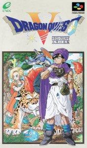 Dragon Quest V per Super Nintendo Entertainment System