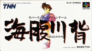 Umihara Kawase per Super Nintendo Entertainment System