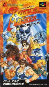 Battle Master: Kyuukyoku no Senshitachi per Super Nintendo Entertainment System