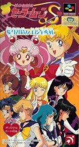 Bishoujo Senshi Sailor Moon S: Juugai Rantou!? Shuyaku Soudatsusen per Super Nintendo Entertainment System