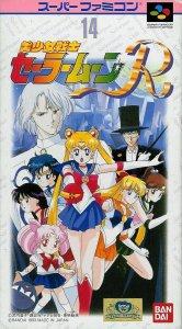 Bishoujo Senshi Sailor Moon R per Super Nintendo Entertainment System