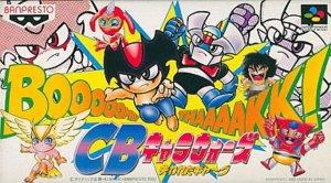 CB Chara Wars: Ushinawareta Gag per Super Nintendo Entertainment System