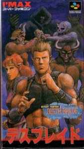 Death Brade per Super Nintendo Entertainment System