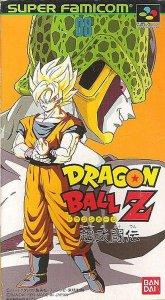 Dragon Ball Z: Super Butouden per Super Nintendo Entertainment System