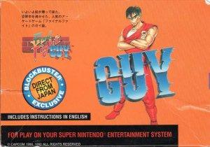 Final Fight Guy per Super Nintendo Entertainment System