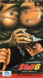 Hokuto no Ken 6: Gekitou Denshouken - Haou heno Michi per Super Nintendo Entertainment System
