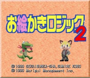 Oekaki Logic 2 per Super Nintendo Entertainment System