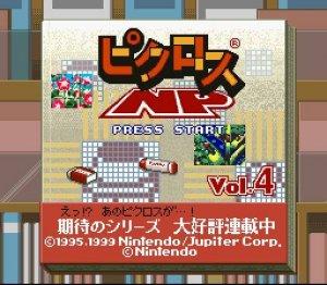 Picross NP Vol. 4 per Super Nintendo Entertainment System