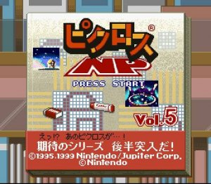 Picross NP Vol. 5 per Super Nintendo Entertainment System