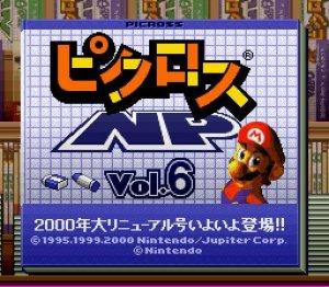 Picross NP Vol. 6 per Super Nintendo Entertainment System
