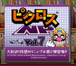 Picross NP Vol. 7 per Super Nintendo Entertainment System