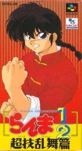 Ranma 1/2: Chougi Ranbu Hen per Super Nintendo Entertainment System