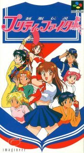 Seifuku Densetsu Pretty Fighter per Super Nintendo Entertainment System