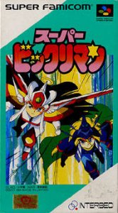 Super Bikkuriman per Super Nintendo Entertainment System