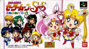 Bishoujo Senshi Sailor Moon Super S: Fuwa Fuwa Panic per Super Nintendo Entertainment System