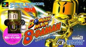 Bomberman B-Daman per Super Nintendo Entertainment System