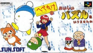 Hebereke no Oishii Puzzle per Super Nintendo Entertainment System
