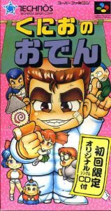 Kunio no Oden per Super Nintendo Entertainment System