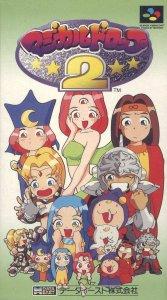 Magical Drop II per Super Nintendo Entertainment System