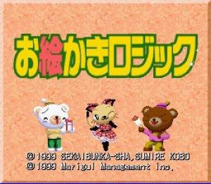 Oekaki Logic per Super Nintendo Entertainment System