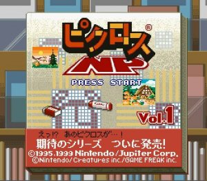 Picross Vol 1 per Super Nintendo Entertainment System