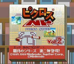 Picross NP Vol. 2 per Super Nintendo Entertainment System
