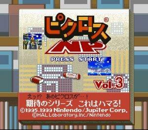Picross NP Vol. 3 per Super Nintendo Entertainment System
