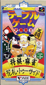 Table Game Dai-Shuugo!! Shogi Mahjong Hanafuda per Super Nintendo Entertainment System