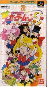 Bishoujo Senshi Sailor Moon S: Kondo wa Puzzle de Oshioki yo! per Super Nintendo Entertainment System