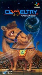 Cameltry per Super Nintendo Entertainment System