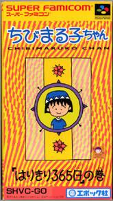 Chibi Maruko-Chan: Harikiri 365-Nichi no Maki per Super Nintendo Entertainment System