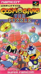 Cosmo Gang: The Puzzle per Super Nintendo Entertainment System
