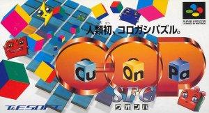 Cu-On-Pa SFC per Super Nintendo Entertainment System