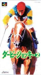 Derby Jockey 2 per Super Nintendo Entertainment System