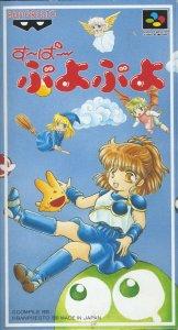 Super Puyo Puyo per Super Nintendo Entertainment System