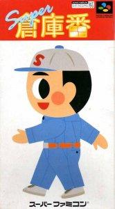 Super Soukoban per Super Nintendo Entertainment System