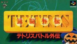 Tetris Butou Gaiden per Super Nintendo Entertainment System