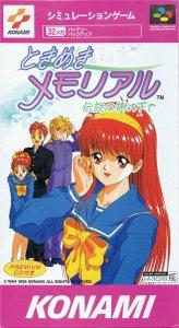 Tokimeki Memorial: Densetsu no Ki no Shita de per Super Nintendo Entertainment System