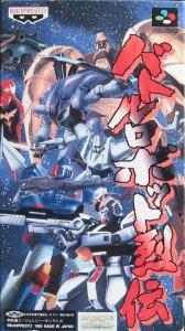 Battle Robot Retsuden per Super Nintendo Entertainment System