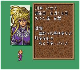 BS Koi wa Balance - Battle of Lovers per Super Nintendo Entertainment System