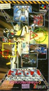 Choujikuu Yousai Macross: Scrambled Valkyrie per Super Nintendo Entertainment System