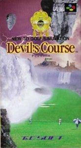 Devil's Course per Super Nintendo Entertainment System