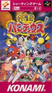 Gokujou Parodius per Super Nintendo Entertainment System