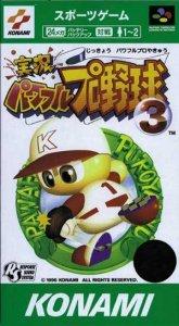 Jikkyou Powerful Pro Yakyuu 3 per Super Nintendo Entertainment System