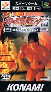 Jikkyou Power Pro Wrestling '96: Kaimakuban per Super Nintendo Entertainment System