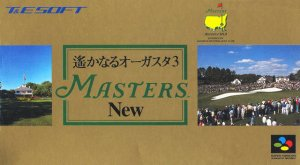 Masters New: Harukanaru Augusta 3 per Super Nintendo Entertainment System